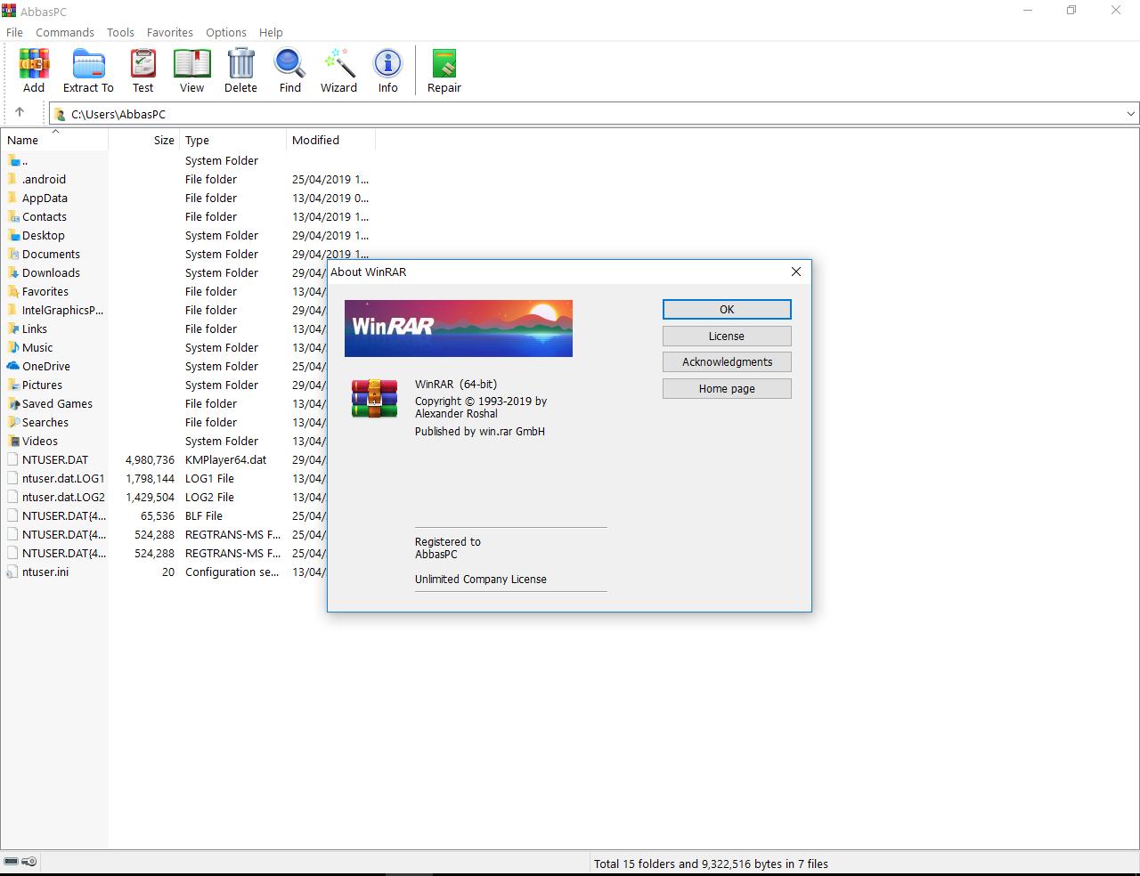 WinRAR 5 80 Beta 1 With Universal Crack (x86/x64) | 4HowCrack